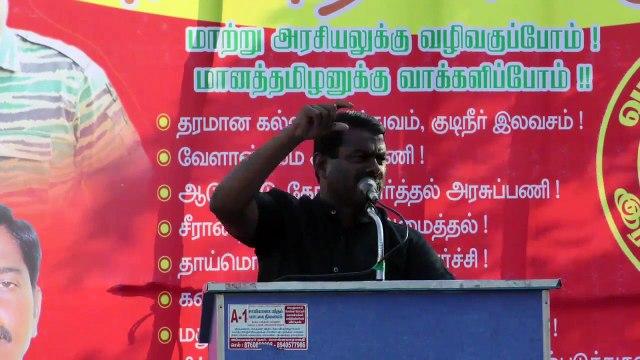 HD | 28-4-2016 பொன்னமராவதி சீமான் உரை | Ponnamaravathi Seeman Speech - 28 April 2016