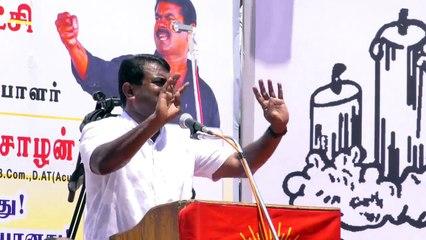 HD | 28.4.2016 | புதுக்கோட்டை சீமான் உரை | Pudukkottai Seeman Speech - 28 April 2016