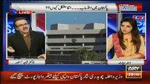 Faryal Talpur Met Dr Asim In Jail Shahid Masood Telling Inside Story