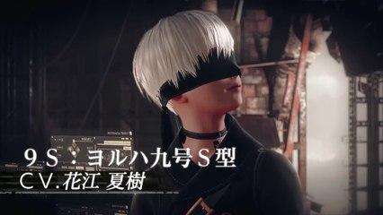 Trailer officiel de NieR Automata