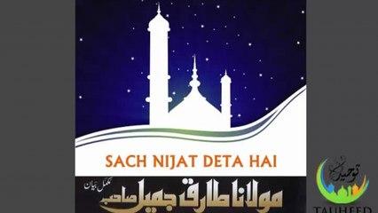 Molana Tariq Jameel - Sach Nijat Deta Hai
