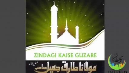 Molana Tariq Jameel - Zindagi Kesay Guzarein