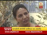 Ring Ceremony of Ravindra jadeja-reevaba solanki, First Comment of Reevaba mother and fath