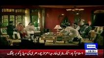 Tea Max Ad--Kya Pakistan Main Istarah Ki Ad Banne Chahiye - Video Dailymotion