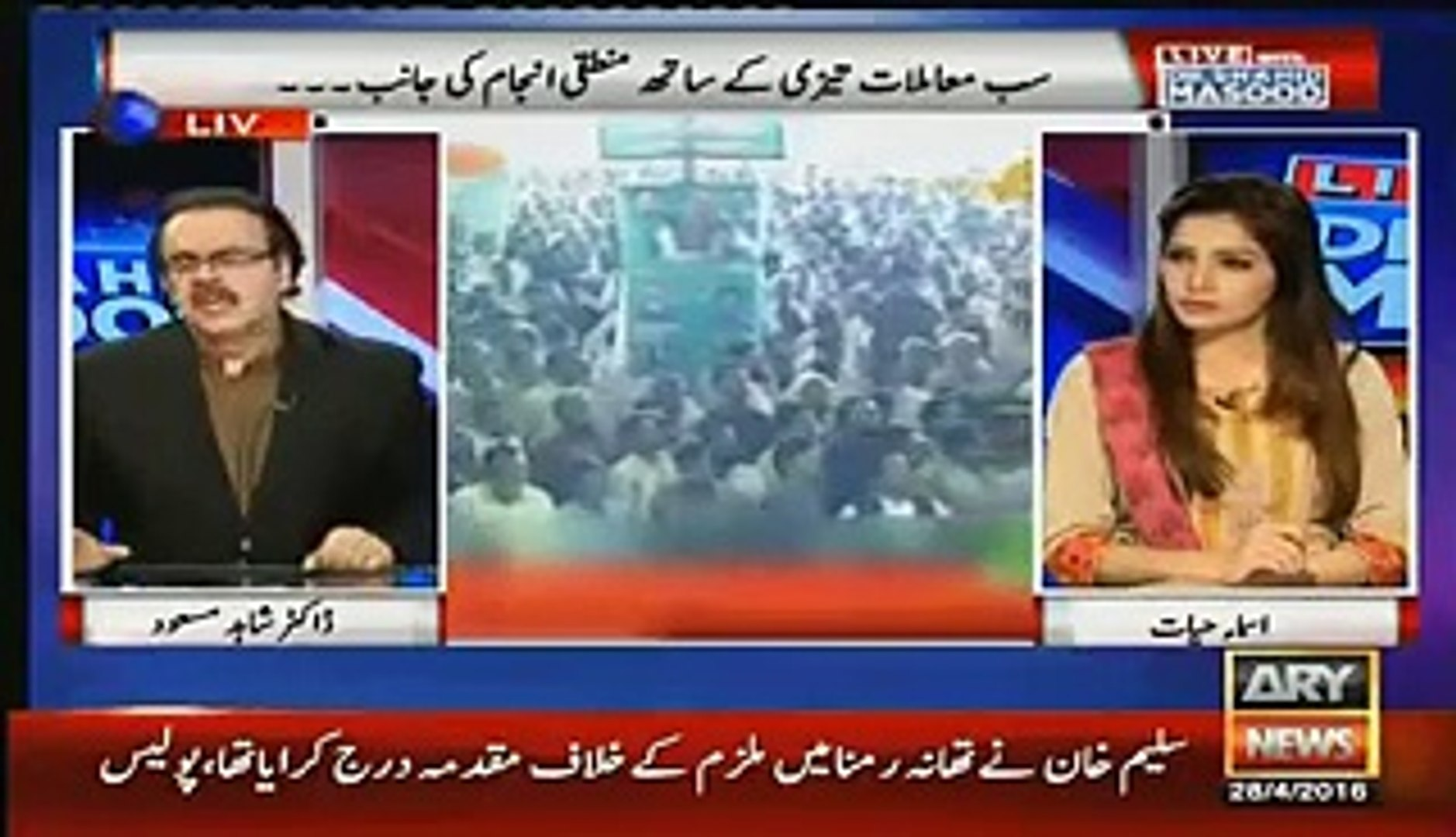Dr. Shahid Masood Reveals - Who Will Be The Man For Which Nawaz Sharif Will Resign On a Single Phone