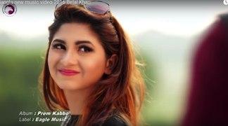 Bangla new music video 2016 Belal Khan, Bangla music video 2016,