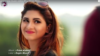 Bangla new music video 2016 Belal Khan, Bangla music video 2016,