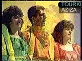 الفنان اللبنانية المعتزلة مادونا 1986 ـــــ عشنا وشفنا