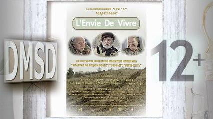 Okhota Zhit' (L'Envie De Vivre), Russe Film Avec Sous-Titres En Français, Copie Sous Licence