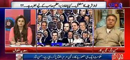 How can someone be dead, if it's not even born ? Pakistani democracy is like a shemale mocking delivery - Hassan Nisar