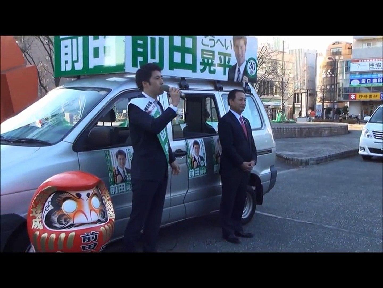 020:【東久留米】告示日街頭演説会-前田晃平演説(25-12-15)