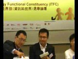 26 August 2008 Legco Election Forum ITFC - Questions by Co-organisers (Session 2d)