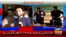 2 FIRs lodged against Iqrar ul Hassan - Waseem Badami reveals What Happened at Sindh Assembly after talking to Iqrar