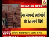 Viral Video: Two RPF Police man gate bribe for rail tour at Surat Railway station