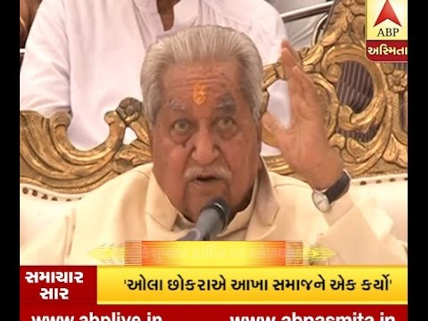 keshubhai patel comment on hardik patel