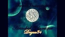 Anasheed Très beau anachid Islamique Sans Instruments anachide أناشيد2 - 10
