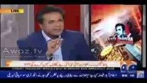Ahmad Noorani Reveals How ICIJ Has Removed PM Nawaz Sharif's Name from Panama Leaks Main Story
