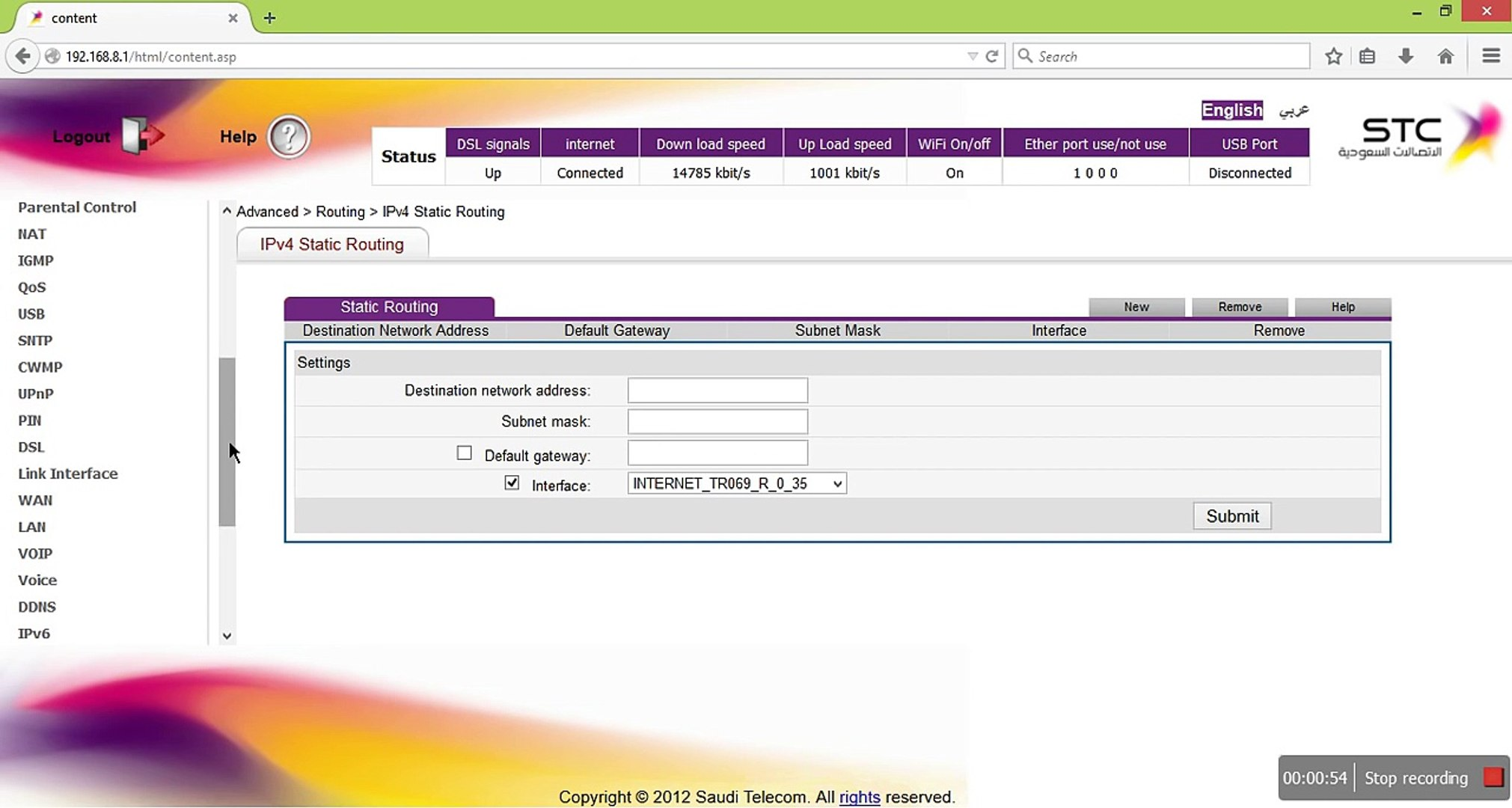 How to change default ip address in stc router huawei hg658b easy