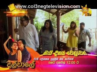 Class Sinhala Class 30/04/2016