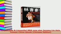 Download  Linpossbile  Linsanity NBA new star Jeremy Lin Asia Taiwan China ebook Chinese Edition  EBook