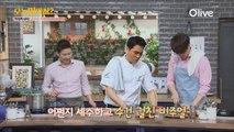에드워드권이 되고 싶은 흔한 38살 노총각(feat. 성시경)