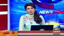 Nawaz Sharif Is Friend Of Modi Said Bilawal Bhutto - Ary News Headlines 1 May 2016 ,