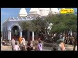 Haryanvi Shani Dev Bhajan Om Shani Devay Bolo Om Shani Devay Karamveer Foji, Somanand, Kumari Doli S