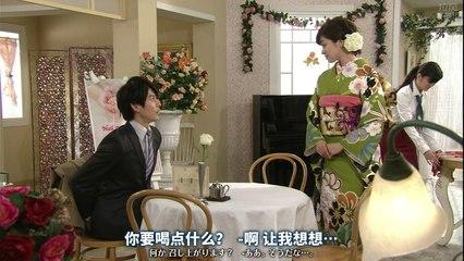 新牡丹與薔薇 第27集 Shin Botan to Bara Ep27
