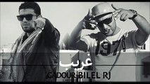 Gadour L'artistou Ft Bilel Rj - Gharib ✪ غريب ✪