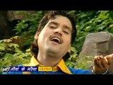 Gonw Ke Mariaya || गॉव के मरैया || Chhotu Chhaliya || Bhojpuri Hot Songs