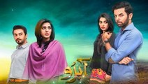 Abro Episode 20 Full Hum TV Drama 30 Apr 2016 - New Episode Abro - Latest Episode Abro -  HUM TV Drama Serial I Hum TV's Hit Drama I Watch Pakistani and Indian Dramas I New Hum Tv Drama