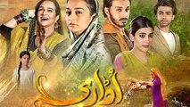 Udaari Episode 4 HD Full Hum TV Drama 01 May 2016 - Latest and new Episode Udaari Hum Tv Drama -  HUM TV Drama Serial I Hum TV's Hit Drama I Watch Pakistani and Indian Dramas I New Hum Tv Drama