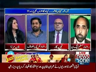 10PM With Nadia Mirza  1st May 2016