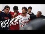 BASTIDORES: LIBERTADORES - SPFC 4 X 0 TOLUCA-MEX | SPFCTV