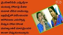 Watch ETV Telugu Live - video dailymotion