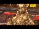 Balaji Bhajan - Bolo Jai Hanuman   Bhole Ne Chimta Gad Diya   Ishwer Sharma, Hemant Sharma