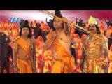 Alha Ramayan Katha Ramlalla Ki Part-2 (कथा राम जी की) | Hindi Krishan Bhajan | Sanjjo Baghel