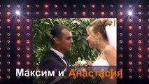 """Свадьба в Геническе (4.10.2014) - """"Свадебный клип"""""""
