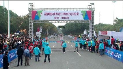 Xiamen Marathon 2016 - Part 4