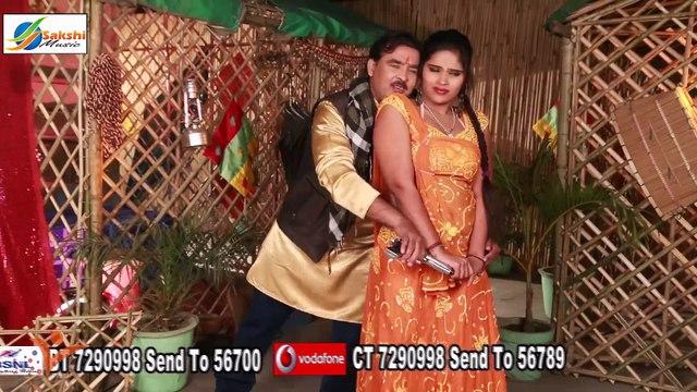Chadhal Jawaniya #Sanjay Singh #Hot Bhojpuri Song #Rangbaaj Pandey