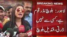 Qandeel Baloch Media Talk Outside Imran Khan House - Pti Lahore Jalsa