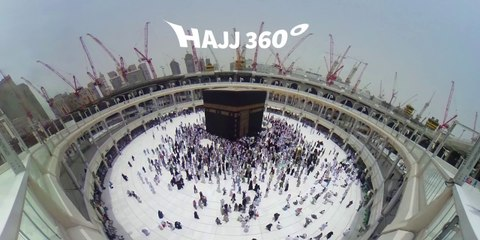 Hajj 360 - experience the journey to Makkah in 360 degrees