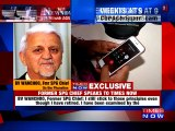 #UPAChopperFiles: Former SPG Chief speaks with TIMES NOW