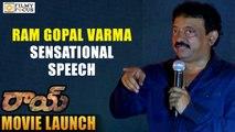 Ram Gopal Varma Sensational Speech about Muthappa Rai at Rai Movie Launch - Filmyfocus.com