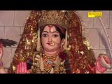 Bhojpuri Devi Geet -  Mai Lale Rang | Ye Sakhi Chala Chali Bidyanchal Nagariya Ke Dham