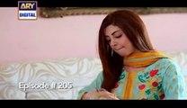 Guriya Rani Episode 205 on Ary Digital in High Quality 27th April 2016.