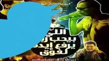 الحلقة 1 الشيخ ميزو و مؤنس متدعي النبوة