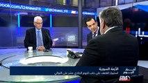 أخبار اليوم مع فراس حامد :الأزمة السورية : تفاهم بين واشنطن وموسكو لتثبيت وقف اطلاق النار في سوريا