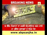 47 UP Police cops got life sentence who killed 10 Sikh youths