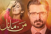 Mann Mayal Episode 15 HD Full Hum TV Drama 2 May 2016 -Latest Episode Mann Mayal I New Episode Mun Mayal HUM TV Drama Serial Mann Mayal I Hum TV's Hit Drama MANN MAYAL's I  famous pakistani drama